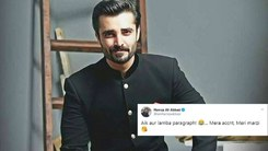 Hamza Ali Abbasi is talking about his marriage again and the goalposts keep shifting