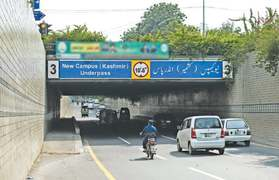 Underpass renaming remains enigma