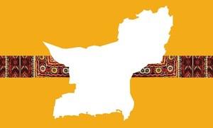 Has the PTI made any progress in Balochistan?