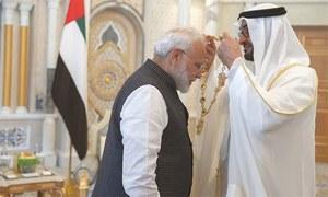 امارات کا مودی کے لیے اعلیٰ ترین اعزاز! کس نے کس کو دھوکا دیا؟