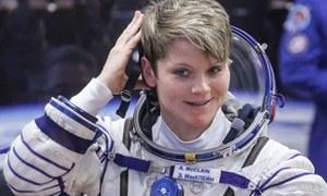 خلا میں بیٹھ کر زمین پر کیے جانے والے جرم کی تحقیق کا منفرد کیس