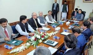 وزیراعظم کی عوام کیلئے بنیادی اشیائے ضروریات کی قیمتیں مستحکم رکھنے کی ہدایت