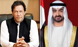 وزیرا عظم کا اماراتی ولی عہد کو فون، مقبوضہ کشمیر کی صورتحال پر گفتگو