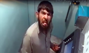 Brazen ATM thief who stuck tongue out at security camera arrested in Rahim Yar Khan