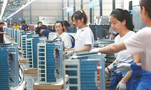 China's factory activity shrinks for fourth month