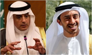 Saudi, UAE ministers arriving today to discuss regional situation