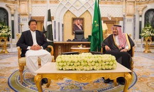 Pact signed with Saudi Arabia to share trade data