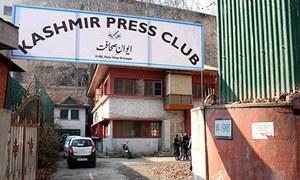 Kashmir Press Club in Srinagar says journalists being 'coerced', demands lifting of blockade