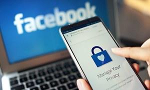 فیس بک کے 40 کروڑ صارفین کے فون نمبرز لیک ہوگئے