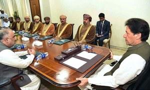 وزیراعظم کی عمان کے پارلیمانی وفد سے ملاقات، مقبوضہ کشمیر کی صورتحال پر تبادلہ خیال