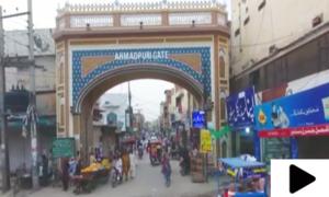 بہاولپور کے 200 سال قدیم دروازے ریاست کے پرشکوہ ماضی کے عکاس
