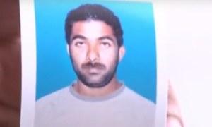 دوران حراست عامر مسیح کی ہلاکت: پوسٹ مارٹم میں 'تشدد' کی تصدیق