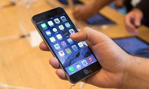 موبائل انٹرنیٹ ڈاﺅن لوڈ اسپیڈ میں پاکستان کس نمبر پر ہے؟