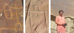 Indus script etched in stones discovered first time in Khirthar mountains