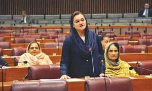 PML-N slams govt over rising number of polio cases