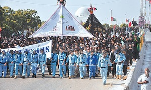 Foolproof security planned for Ashura procession today