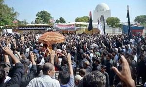 Ashura observed across Pakistan amid tight security arrangements