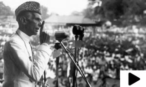 بابائے قوم قائد اعظم محمد علی جناح کی 71ویں برسی