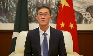 'چین، افغان امن عمل کی کامیابی کیلئے ہر اقدام کی حمایت کرے گا'