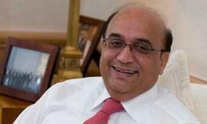 پاکستانی نژاد برطانوی ارب پتی کا برطانوی ہاؤس آف لارڈز میں تقرر