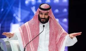 فرانس میں سعودی ولی عہد کی بہن کو سزاؤں کا سامنا
