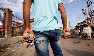 مقبوضہ کشمیر میں ہزاروں افراد کو 'پتھراؤ کے الزام' میں گرفتار کیا گیا