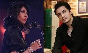 Prosecution witness testifies in singer's defamation case