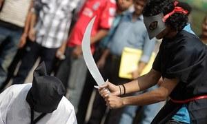 جے پی پی کی سعودی عرب میں پاکستانی قیدی کا سرقلم کرنے پر سخت تنقید
