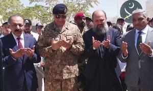 آرمی چیف کا سدرن کمانڈ کا دورہ، کوئٹہ میں نسٹ کے کیمپس کا افتتاح