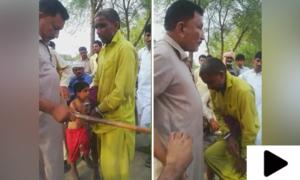 پنجاب پولیس کے تشدد کی ایک اور ویڈیو منظر عام پر آگئی