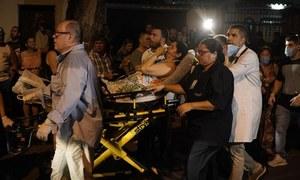 برازیل: ہسپتال میں آتشزدگی سے 10 افراد ہلاک