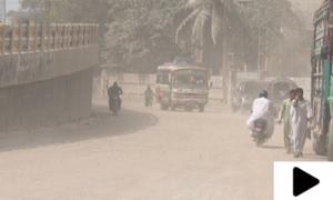کراچی میں بڑھتی ہوئی ماحولیاتی آلودگی سے شہری پریشان