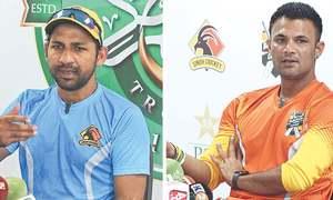 'No fear' as Pakistan's domestic cricket enters new era