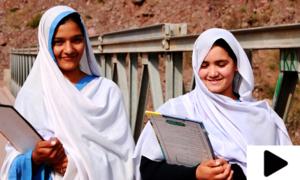 ہری پور کے سرکاری اسکولوں میں طالبات کے لیے عبایا لازمی قرار