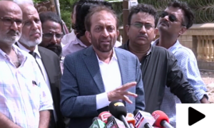 'کراچی میں آرٹیکل 149 کا نفاذ صرف شوشہ ہے'