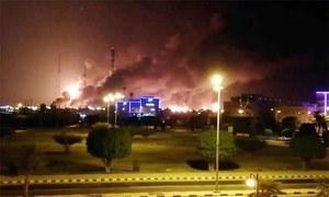 سعودی عرب کی دو بڑی آئل فیلڈز پر حوثی باغیوں کے ڈرون حملے