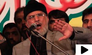 ڈاکٹر طاہرالقادری نے سیاست سے دستبردار ہونے کا اعلان کر دیا