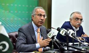 Govt looking at Rs1 trillion non-tax revenue in the coming year, says Hafeez Shaikh