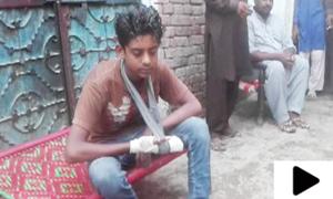 6 ماہ کی اُجرت مانگنے پر 15 سالہ لڑکے کا ہاتھ کاٹ دیا