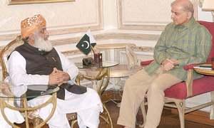 اسلام آباد لاک ڈاؤن کیلئے جے یو آئی کو مسلم لیگ (ن) کی حمایت حاصل
