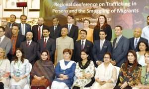 Railway police identified as partner in controlling internal trafficking