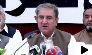 'مسئلہ کشمیر پر پوری قوم متحد ہے'