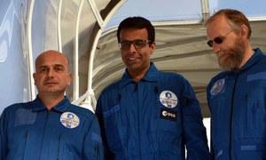 بلوچستان سے کیمبرج یونیورسٹی تک ایک پاکستانی سائنسدان کا سفر