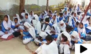 جعفرآباد کا گرلز ہائی اسکول کھنڈر میں تبدیل