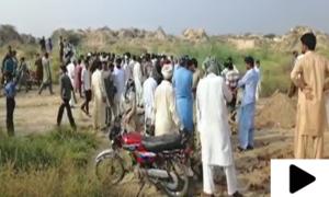 قصور میں اغوا ہونے والے تین بچوں کی لاشیں برآمد