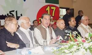 Parliaments across globe now discussing Kashmir: FM