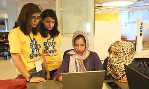 Karachi-based team of women entrepreneurs to represent Pakistan at Singapore startup weekend