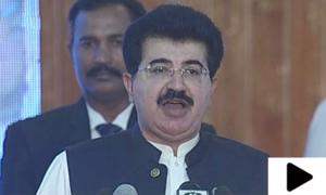 'پاکستان، کشمیریوں کے تحفظ کے لیے ان کے ساتھ کھڑا رہے گا'
