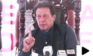 'کوئی پاکستانی مقبوضہ کشمیر لڑنے گیا تو یہ کشمیریوں سے دشمنی ہوگی'