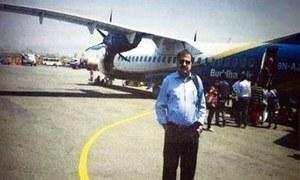 سابق کرنل کی گمشدگی: 'حکومت حبیب ظاہر کی واپسی تک سکون کا سانس نہیں لےگی'